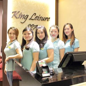 King Leisure Staff