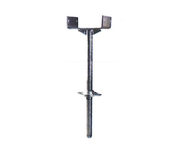 Adjustable U Head 600mm
