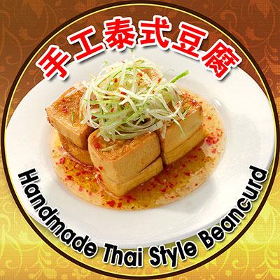 541267d4ab013e893983bacd_Hong-Kong-St-Old-Table-Sticker-10_thumb.jpg