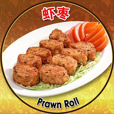 541268c0b05baaa53a595b26_Hong-Kong-St-Old-Table-Sticker-12_thumb.jpg