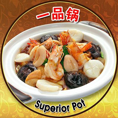 5412699cab013e893983badd_Hong-Kong-St-Old-Table-Sticker-19_thumb.jpg