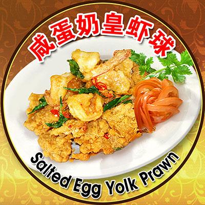 54126a1408a0828b39cedae9_Hong-Kong-St-Old-Table-Sticker-26_thumb.jpg