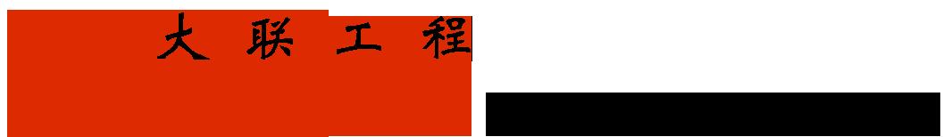 5387e8682209c0364f2ceb43_logo.png