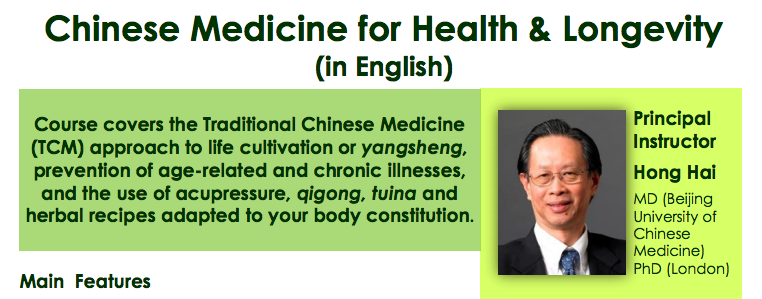 Introduction to Chinese Medicine Course