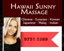 Hawaii Sunny Massage Photos