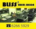 Bliss Hair Salon Photos