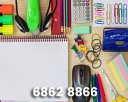 Boon Lay Stationery Pte Ltd Photos