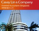 Casey Lin & Company Photos