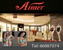 Aimer (S) Pte Ltd Photos