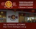 The Dragon Restaurant Pte Ltd Photos