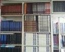 Knowledge Book Centre Photos