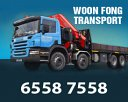 Woon Fong Transport Pte Ltd Photos