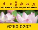 Boon Boon Swee Kee Undertakers Photos