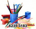 Z60 Stationery & Supplies Pte Ltd Photos