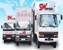 Sinnwanng Express Enterprise Pte Ltd Photos