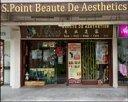 S.Point Beaute De Aesthetics Photos