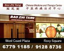 Bao Zhi Tang Chinese Medicine And Therapy Centre Photos