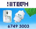 Hi-Tech (A.E.M) Pte Ltd Photos