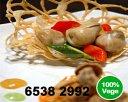 Lingzhi Vegetarian Restaurant (1991) Photos
