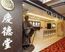 Kin Teck Tong Pte Ltd Photos