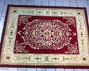 Ling Carpets Photos