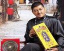 Nan Shen-fo Trading Pte Ltd Photos