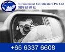 International Investigators Pte Ltd Photos