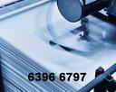 2B Printing Solutions Pte Ltd Photos