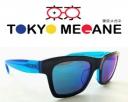 Tokyo Megane (KV) Pte Ltd Photos
