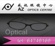 AZ Optics Centre