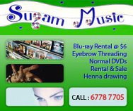 Sugam Music