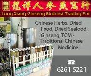 Long Xiang Ginseng Birdnest Trading Enterprises