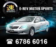 E-Rev Motor Sports LLP