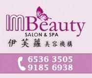IM Beauty Salon & Spa