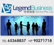 Legend Business Service Pte Ltd