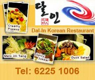 Dal In Korean Restaurant