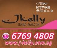 Queen Kelly Hair Salon