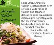 Shinryoku Yakitori Restaurant