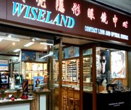 Wiseland Contact Lens & Optical Centre