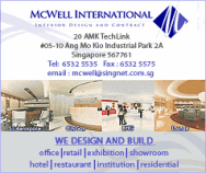 McWell International Holdings Pte Ltd