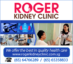 Roger Kidney Clinic Pte Ltd Photos