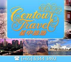 Centour Travel & Trading (S) Pte Ltd Photos