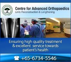 Centre For Advanced Orthopaedics Photos