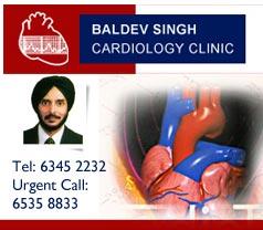 Baldev Singh Cardiology Clinic Photos
