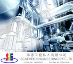 Seaever Engineering Pte Ltd Photos