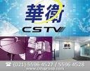 PT. Cipta Skynindo (CSTV) Photos