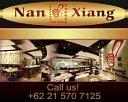 Nan Xiang Steamed Bun Restaurant Photos