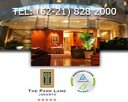 The Park Lane Hotel Jakarta Photos