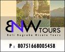 Bali Nugraha Wisata Tours Photos