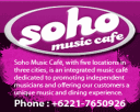 Soho Music Cafe Photos